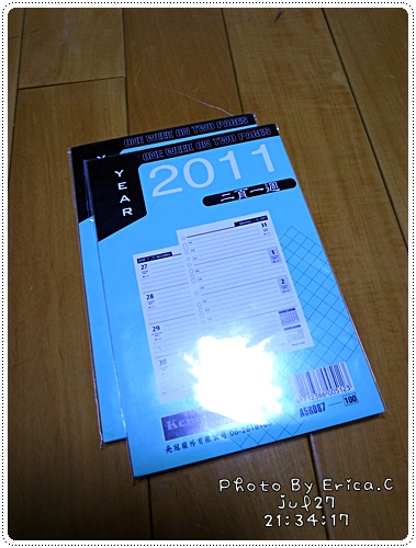 20100727-213417