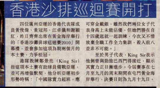 ODN_F04_July 25, 2010 (2)