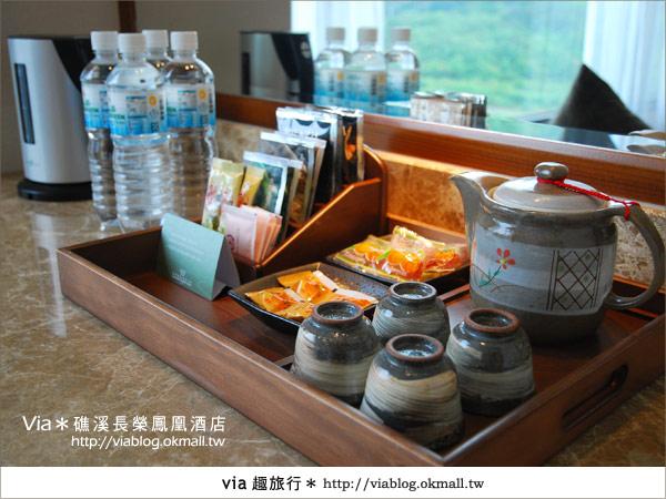 【礁溪溫泉】充滿質感的溫泉飯店~礁溪長榮鳳凰酒店(上)23
