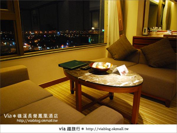 【礁溪溫泉】充滿質感的溫泉飯店~礁溪長榮鳳凰酒店(上)38