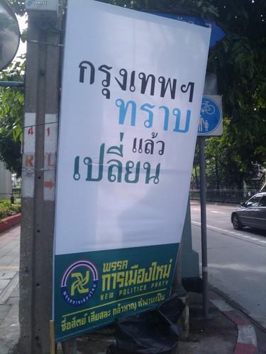 watch out Bangkok