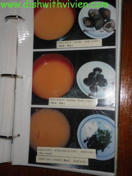 toku5-menu-miso-soup