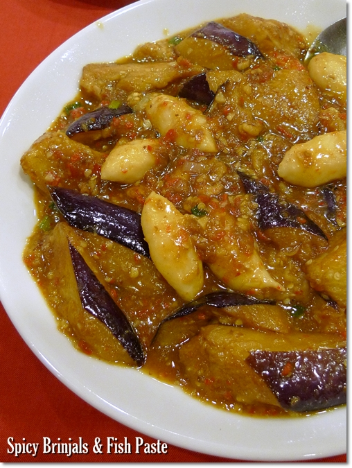 Spicy Brinjals & Fish Paste
