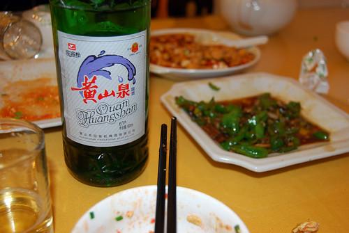 k111 - Huangshan Beer