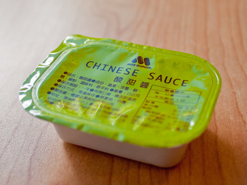 Chinese...?  sauce