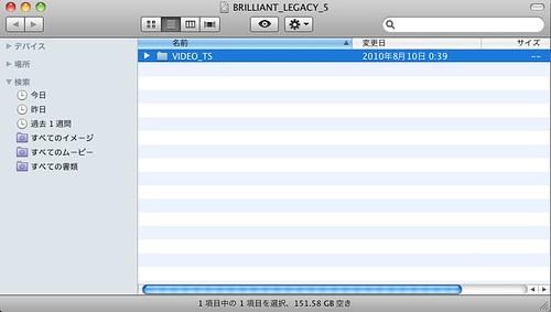 スクリーンショット(2010-08-12 1.01.19)