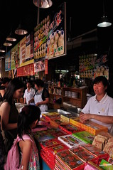 SH 103 (Stephanie Tse) Tags: china old garden town shanghai floor expo 100th 100 yu bao zi swfc