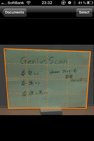 GeniusScan2