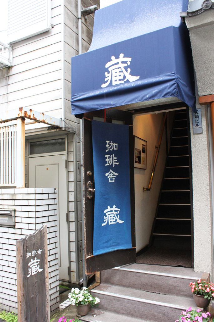 The art of the walk for gastronome in Kanda (7)