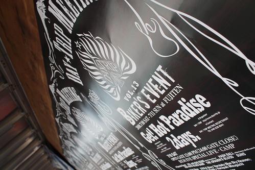 デイトリップミーティングポスター2