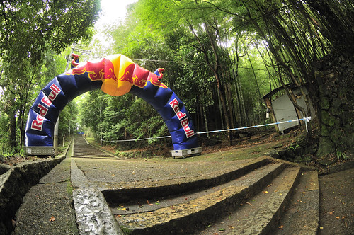 Red Bull Holy Ride -石段-