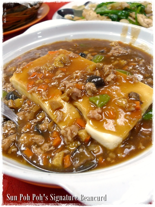 Braised Beancurd with Minced Pork & Vege