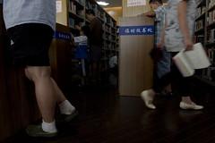 (zhangmirror) Tags: china shanghai   communitylibrary