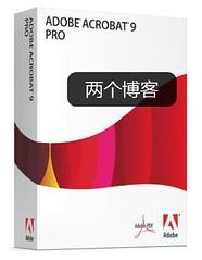 Adobe Acrobat 9.3.2 professional 简体中文版(光盘镜像)下载 | 爱软客