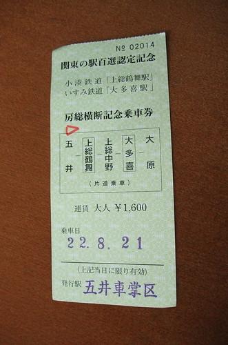 DSCF1767