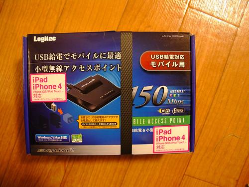 20100803_002344_D700