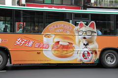 IMG_0074 (chicabrandita) Tags: china ad taiwan kfc taipei 2010