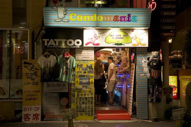 Condomania, Shibuya