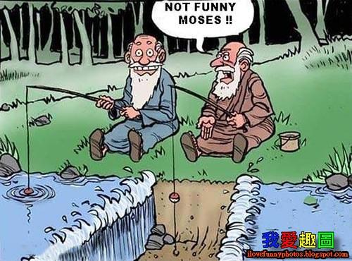 釣魚時遇到摩西