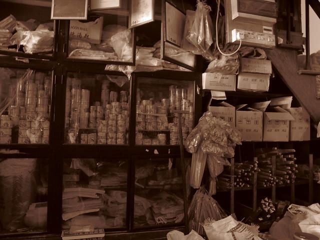 IMG_8685 Sundry Shop , Malim Nawar