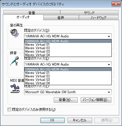 WaveVirtual01