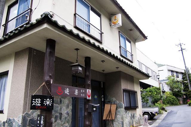 100627_050816_雲泉寺温泉_旅館_遊楽