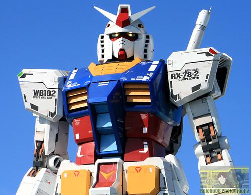 Moeagare Gundamu!