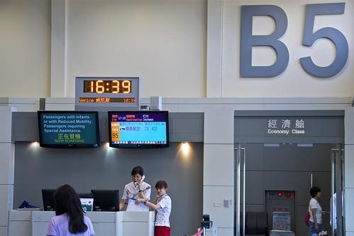 TPE boarding lounge (Terminal 1)