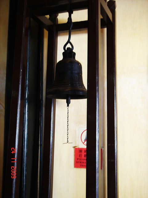 DSC01904 马六甲青云亭,Cheng Hoon Teng Temple,Malacca