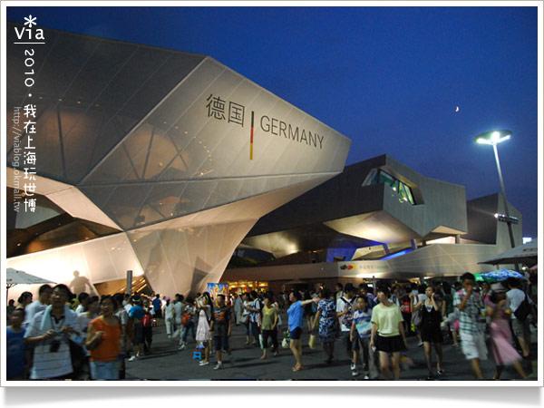 【2010上海世博會】Via帶你玩~浦東A、C片區國家館!36