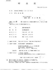 東京拘置所 画像40