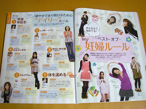 Japanese pregnancy magazine