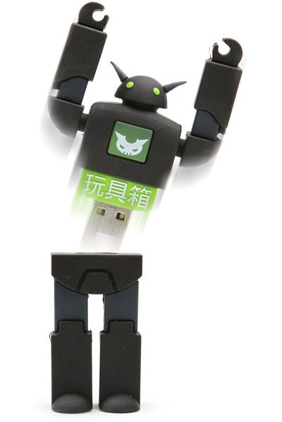 Ltd Edition Stealth Robot 2GB