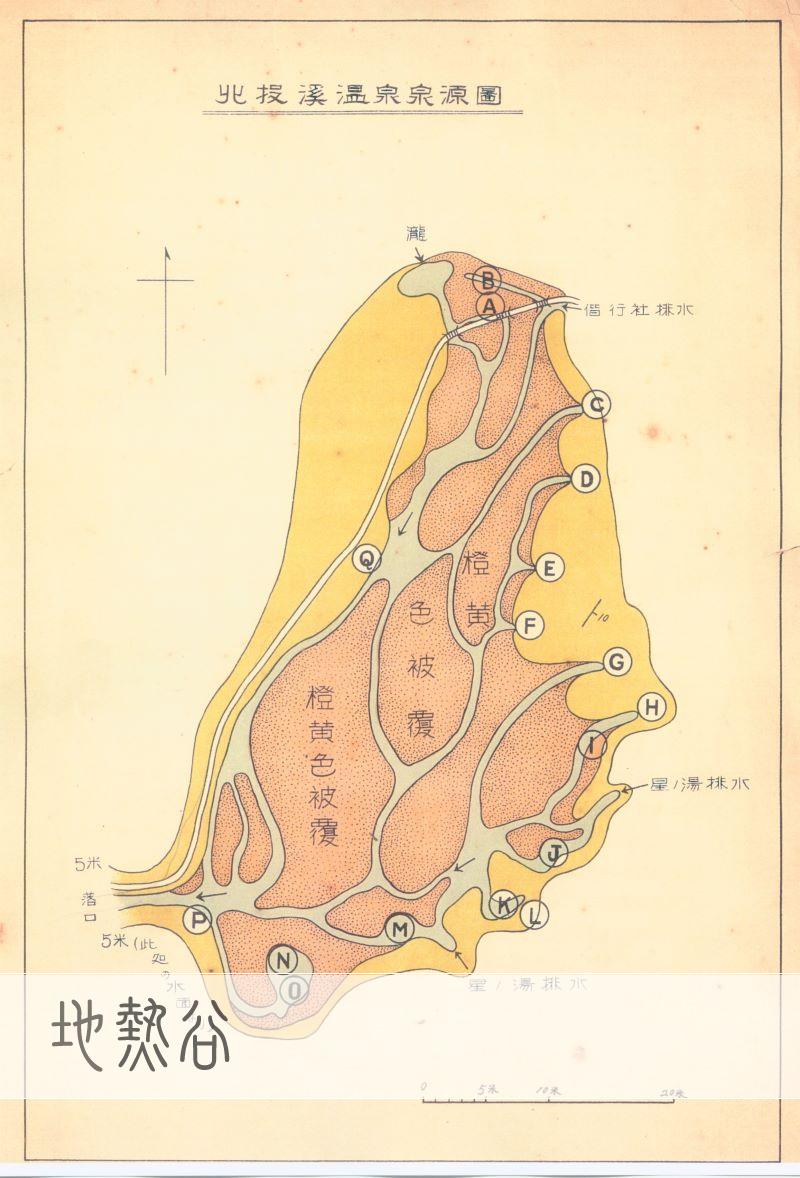北投溪溫泉泉源圖