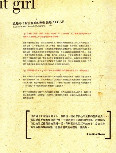 AANGEL No.46 P.42