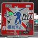 Street art in Roppongi