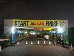 EdNET Mini Marathon