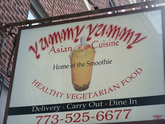 chicago sign store smoothie yummyyummy