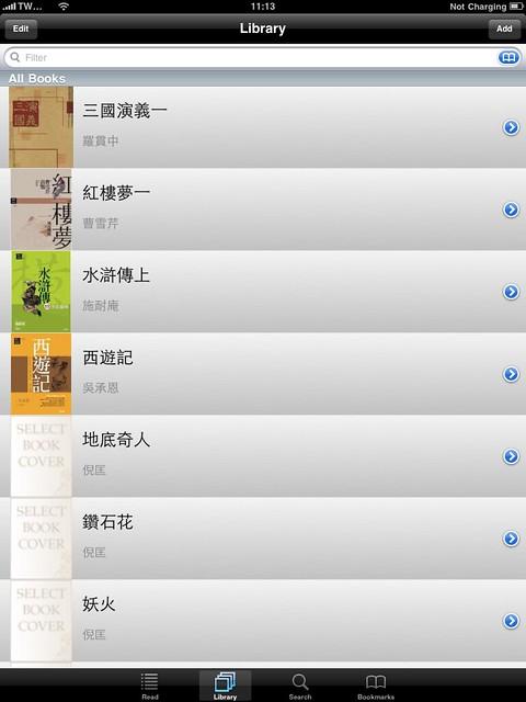 Tuoch Ebook - iPad