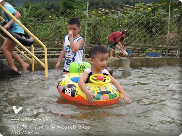 大溪摸硯農場63-2010.06.20