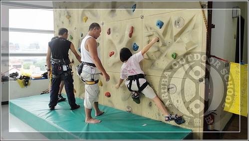 20100707阿魯巴攀岩課程夏令營385