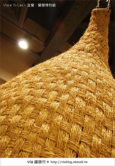 【宜蘭蘭陽博物館】走入宜蘭的文化歷史~蘭陽博物館35