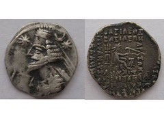 Orodes II error coin (Baltimore Bob) Tags: old money silver persian coin ancient error persia parthian parthia drachm arsacid orodesii arsakid doublestruck