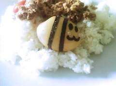 Cute Bee Egg 1 (crayonmonkey) Tags: food cute rice egg bee kawaii bento bentou nori charaben kyraben crayonmonkey