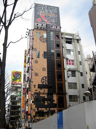 Shinjuku 04