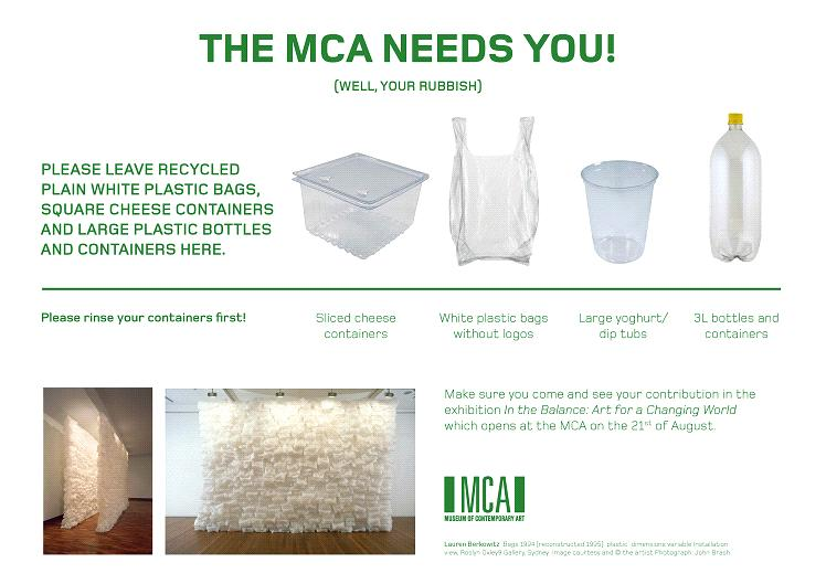 mca rubbish
