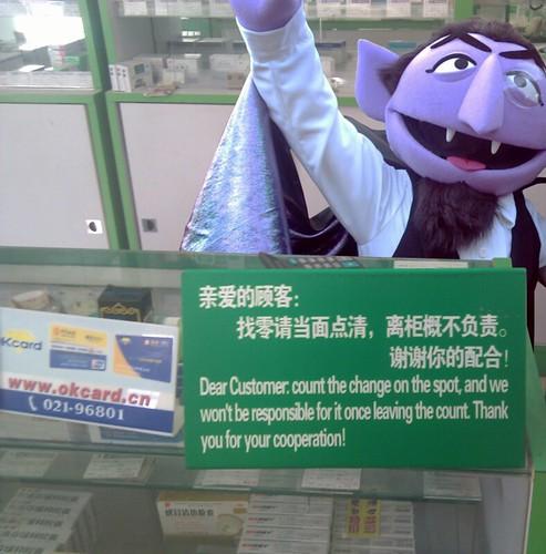 The Pharmacy 计数