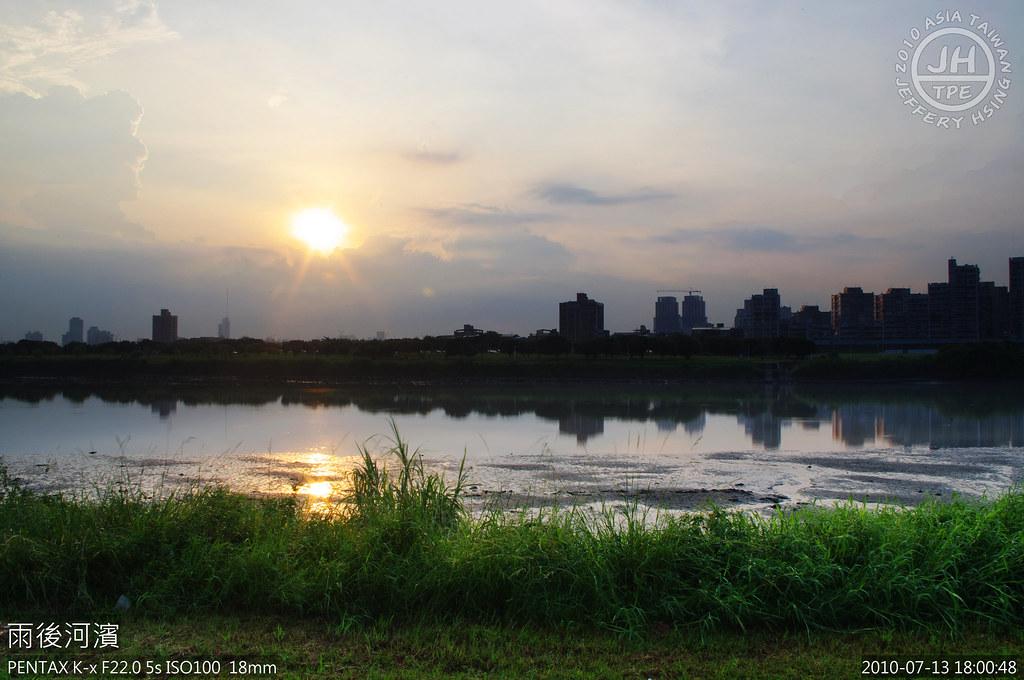 2010_0713雨後河濱等不到景隨便拍拍之失敗品(一張流)