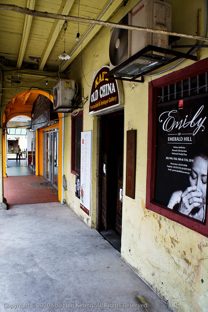 Kafe Old China @ KL, Malaysia