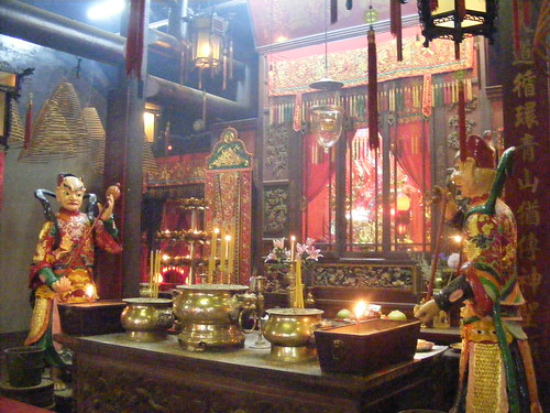 Picture from Hong Kong's Tin Hau Temple